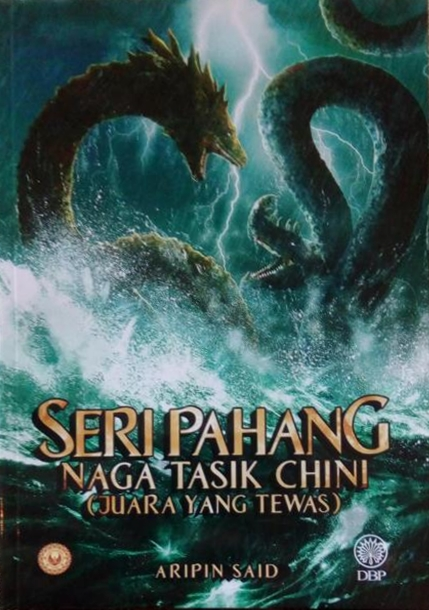 Cover of Seri Pahang Naga Tasik Chini